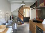Vente Maison 6 pièces 127m² Saint-Valery-en-Caux (76460) - Photo 2