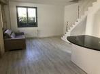 Vente Maison 3 pièces 75m² Chavenay (78450) - Photo 4