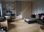 Vente Maison 145m² Chavenay (78450) - Photo 9