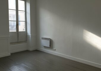 Vente Appartement 3 pièces 52m² bayonne - Photo 1