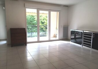 Vente Appartement 3 pièces 74m² Anglet (64600) - Photo 1
