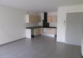 Location Appartement 2 pièces 56m² Bonloc (64240) - photo 2