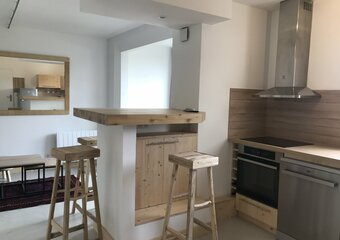 Vente Appartement 1 pièce 30m² st jean de luz - Photo 1