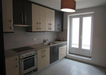 Location Appartement 3 pièces 80m² Saint-Pée-sur-Nivelle (64310) - photo 2