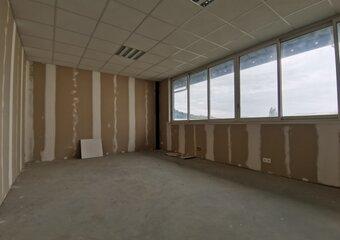 Vente Bureaux 25m² st jean de luz - Photo 1
