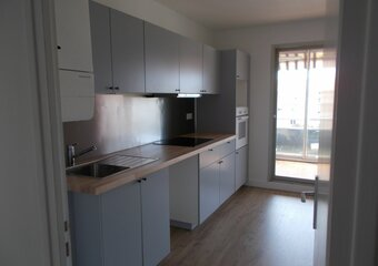Location Appartement 3 pièces 70m² Anglet (64600) - Photo 1
