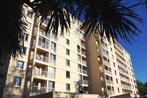 Vente Appartement 3 pièces 68m² Anglet (64600) - Photo 1