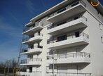 Location Appartement 2 pièces 42m² Bayonne (64100) - Photo 1