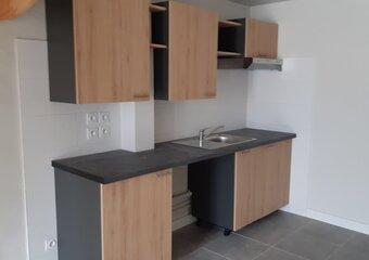 Vente Appartement 4 pièces 72m² st pee sur nivelle - Photo 1