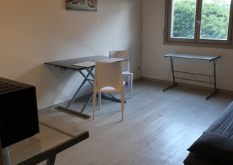Location Appartement 1 pièce 24m² Saint-Étienne (42000) - Photo 1