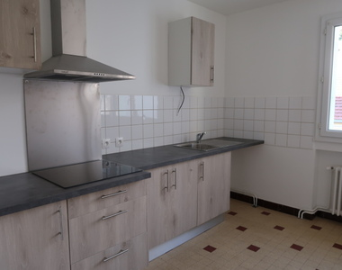 Location Appartement 2 pièces 47m² Saint-Étienne (42100) - photo