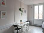 Location Appartement 2 pièces 54m² Saint-Étienne (42000) - Photo 2