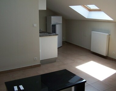 Location Appartement 2 pièces 43m² Firminy (42700) - photo