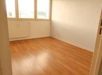 Location Appartement 6 pièces 100m² Saint-Étienne (42100) - Photo 7