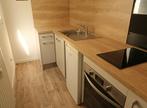 Location Appartement 1 pièce 25m² Saint-Étienne (42000) - Photo 4