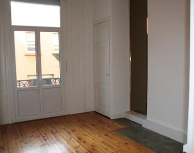 Location Appartement 3 pièces 70m² Saint-Étienne (42000) - photo