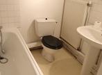 Location Appartement 1 pièce 50m² Saint-Étienne (42000) - Photo 6