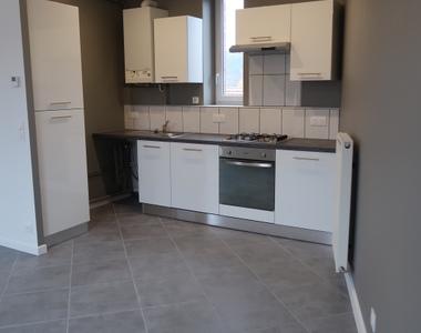 Location Appartement 3 pièces 56m² Fraisses (42490) - photo