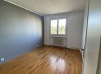 Location Appartement 3 pièces 65m² Firminy (42700) - Photo 8