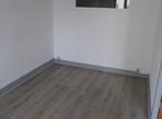 Location Appartement 2 pièces 42m² Saint-Étienne (42100) - Photo 7
