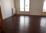 Location Appartement 5 pièces Saint-Étienne (42100) - Photo 2