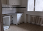 Location Appartement 3 pièces 61m² Le Chambon-Feugerolles (42500) - Photo 1