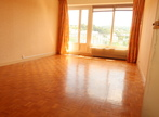 Location Appartement Firminy (42700) - Photo 6