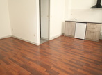 Location Appartement 1 pièce 23m² Saint-Étienne (42000) - Photo 4