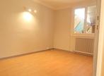Location Maison 4 pièces 100m² Fraisses (42490) - Photo 9