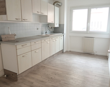 Location Appartement 4 pièces 68m² Firminy (42700) - photo