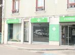 Location Fonds de commerce 2 pièces La Ricamarie (42150) - Photo 6