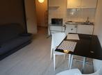 Location Appartement 1 pièce 24m² Saint-Étienne (42000) - Photo 3