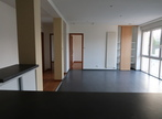 Location Appartement 105m² Firminy (42700) - Photo 3