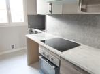 Location Appartement 4 pièces 63m² Aurec-sur-Loire (43110) - Photo 1
