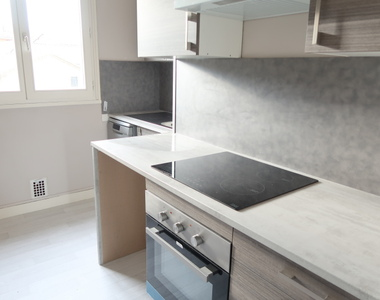 Location Appartement 4 pièces 63m² Aurec-sur-Loire (43110) - photo