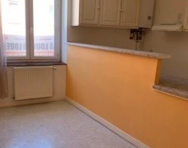 Location Appartement 3 pièces Le Chambon-Feugerolles (42500) - photo