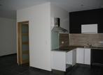 Location Appartement 1 pièce 35m² Saint-Étienne (42000) - Photo 2