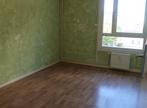 Location Appartement 4 pièces 95m² Firminy (42700) - Photo 7
