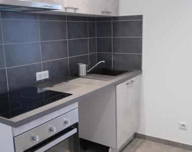 Location Appartement 1 pièce 20m² Saint-Maurice-de-Lignon (43200) - photo