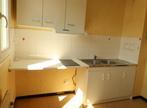 Location Appartement 2 pièces 43m² La Ricamarie (42150) - Photo 5
