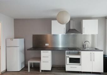Location Appartement 2 pièces 27m² Saint-Étienne (42000) - Photo 1