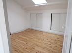 Location Appartement 3 pièces 56m² Firminy (42700) - Photo 1