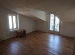 Location Appartement 4 pièces Firminy (42700) - Photo 5