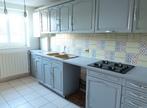 Location Maison 80m² Unieux (42240) - Photo 7
