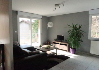 Location Appartement 3 pièces 77m² Saint-Jean-Bonnefonds (42650) - photo