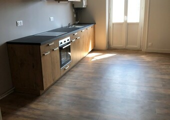 Location Appartement 85m² Saint-Just-Saint-Rambert (42170) - Photo 1