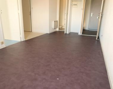 Location Appartement 2 pièces Sainte-Sigolène (43600) - photo