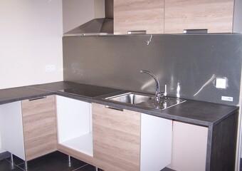 Location Appartement 4 pièces 66m² Saint-Étienne (42000) - photo