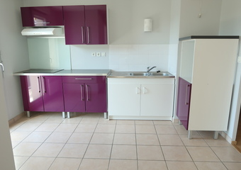 Location Appartement 3 pièces 61m² Saint-Étienne (42000) - photo