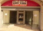 Location Fonds de commerce 53m² Firminy (42700) - Photo 7
